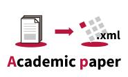 論文XML化とJ-STAGE登録